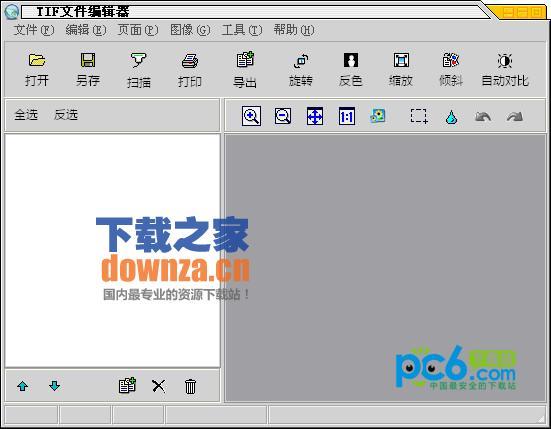tif文件编辑器