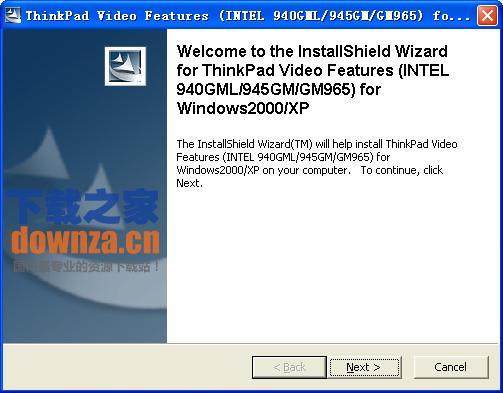联想ThinkPad T61显卡驱动