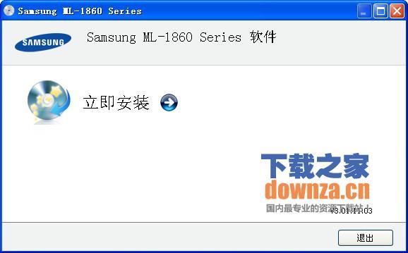 三星ml1861打印机驱动v3.01.11官方版