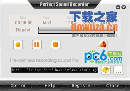 Perfect Sound Recorder