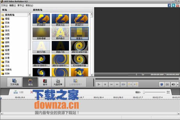 AVS Video ReMaker-视频剪辑器