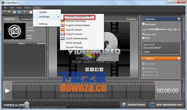 视频优化软件(Engelmann Media Videomizer)