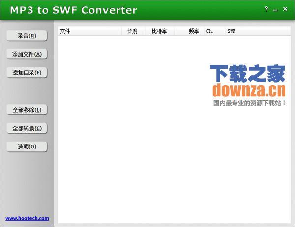 mp3 to swf converter