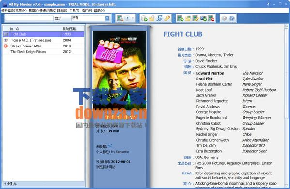 All My Movies(电影管理软件)