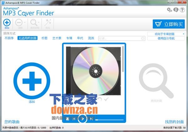 Ashampoo MP3 Cover Finder(添加mp3封面)
