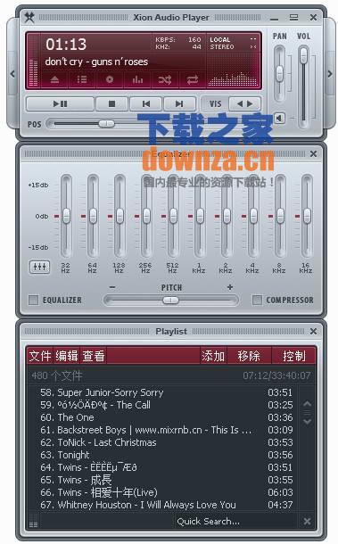 Xion Audio Player(制作SKIN的播放器)