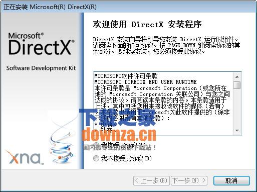 directx_directx