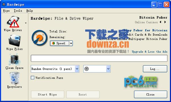 Hardwipe(强力文件删除工具)
