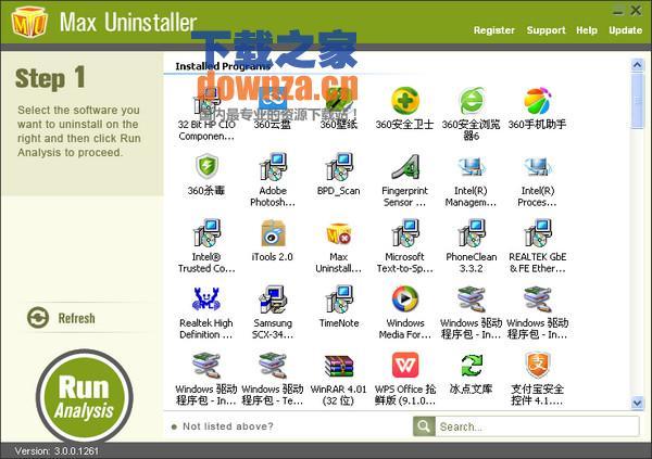 程序卸载工具Max Uninstaller