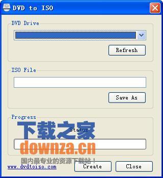 DVD转ISO软件(DVD to ISO)