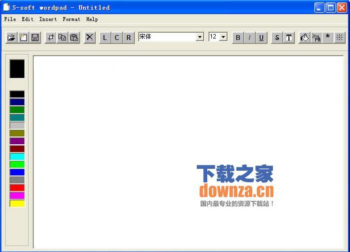 S-soft Wordpad(写字板软件)