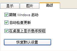 桌面日历(DesktopCal)