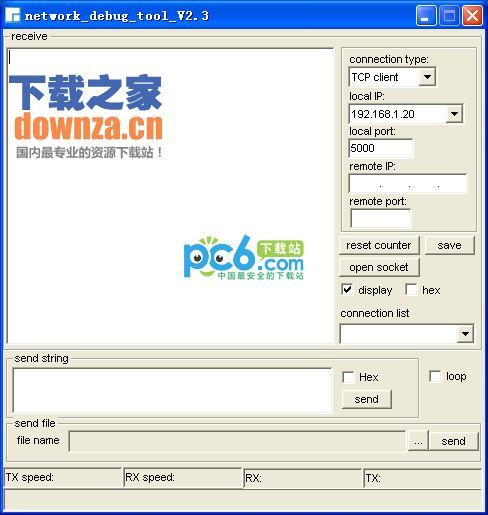 网络端口信息诊听工具(network debug tool)