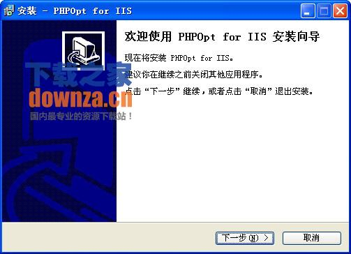 PHP Opt for IIS