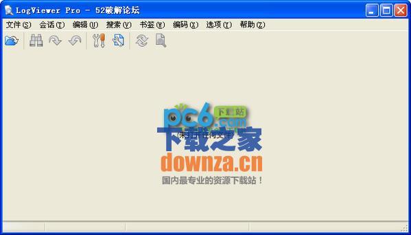 LogViewer Pro(日志查看软件)