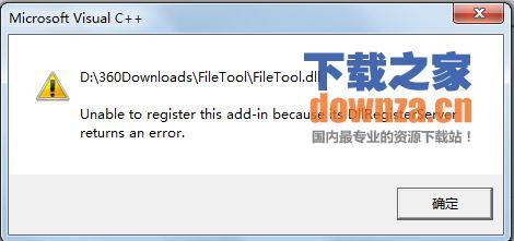 FileTool.dll