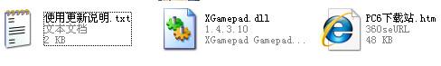 XGamepad.dll