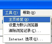 蓝光浏览器
