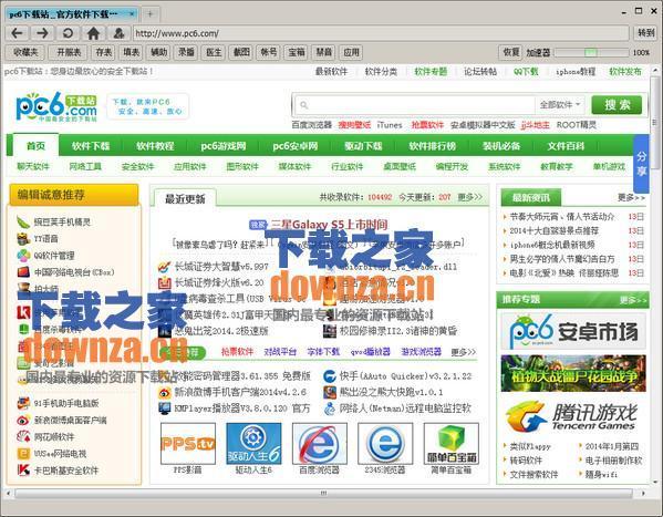 趣游网加速浏览器