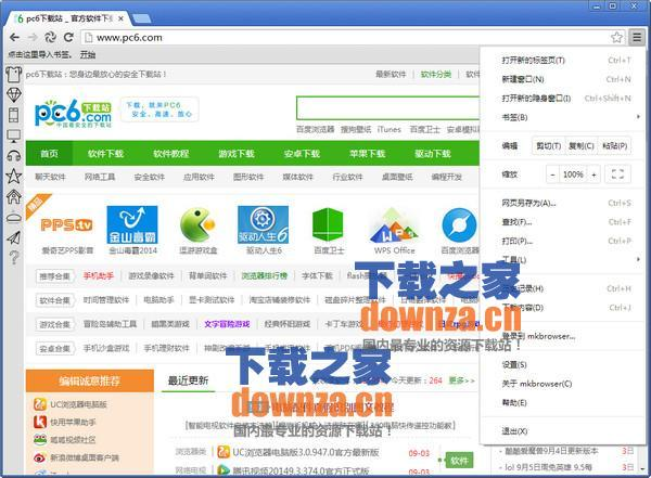 mkbrowser