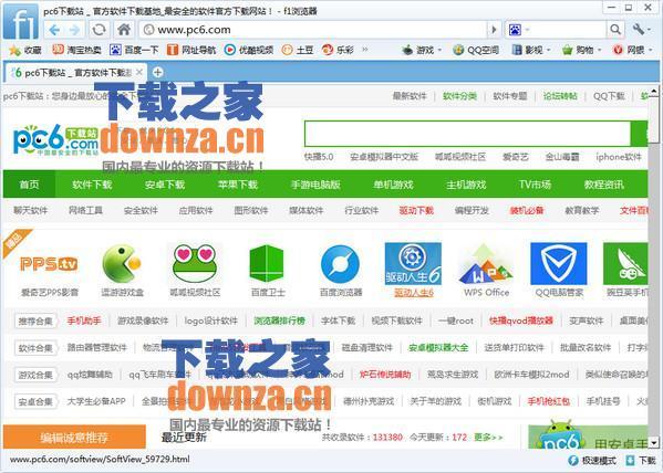 f1浏览器