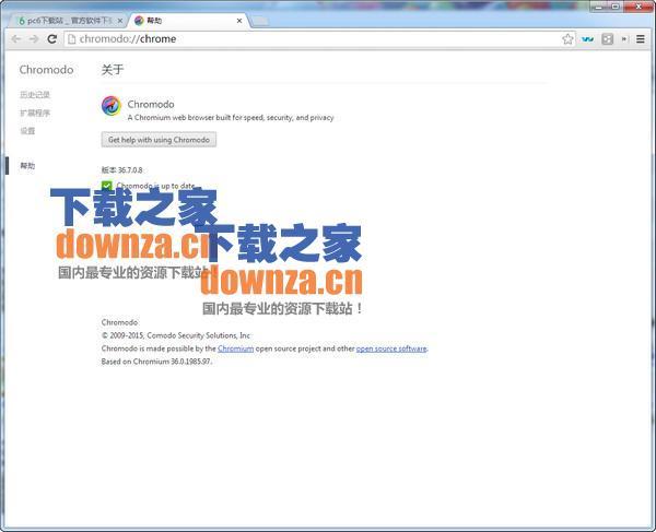 Chromodo浏览器