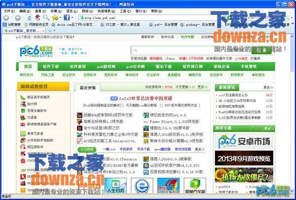 Slim Browser(网游轻舟浏览器)