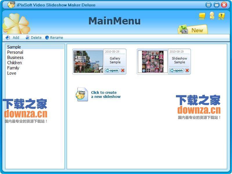 电子相册制作软件(iPixSoft Video Slideshow Maker)