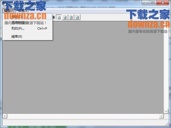 传真收发软件(WinFax Pro Mini viewer)