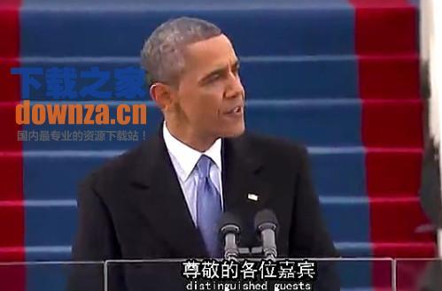 奥巴马就职演讲全文 2013中英文对照版
