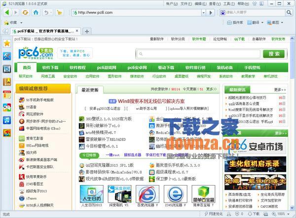 521浏览器 v1.8.0.6