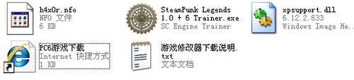 蒸汽弹头修改器