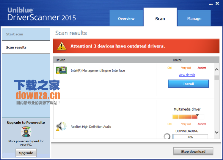 驱动更新程序(Uniblue DriverScanner)