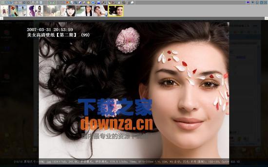 数码照片浏览器(bkViewer)