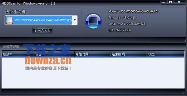 硬盘坏道检测工具(HDDScan)
