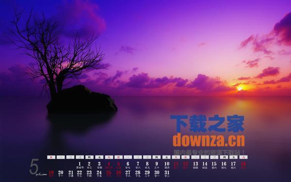 2013年5月日历桌面 1920*1200