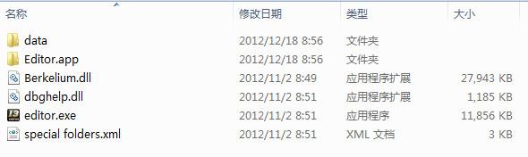 FM2013官方编辑器