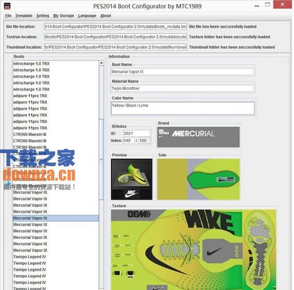 实况足球2014球鞋文件配置器