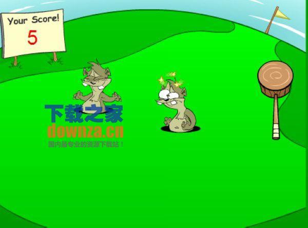 地鼠的复仇绿色版
