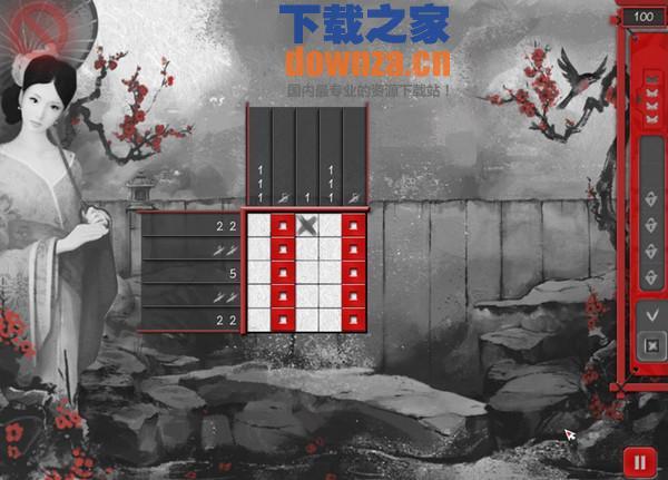 亚洲之谜2 中文版