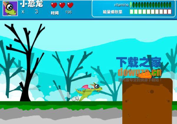 可爱绿飞龙中文版