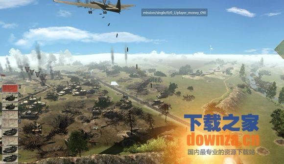 战争之人二战mod v1.1