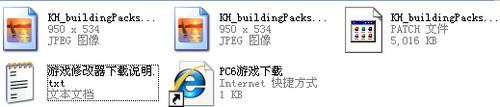 特大城市2012中银中钢长江mod