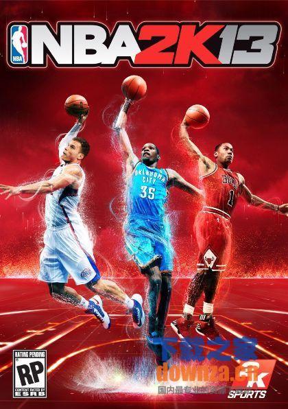 NBA2K13最新球员名单 06.01