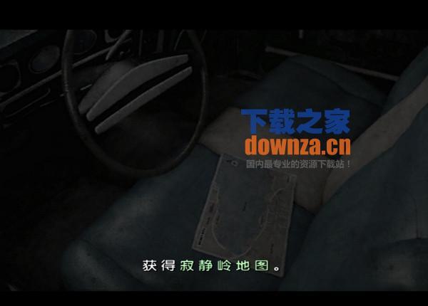 寂静岭2导演剪辑版1080p补丁