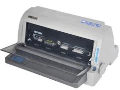 航税HS-730K打印机驱动
