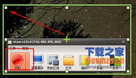 ocam屏幕录像工具