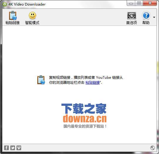 网络视频下载(4K Video Downloader)