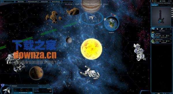 银河文明3升级补丁
