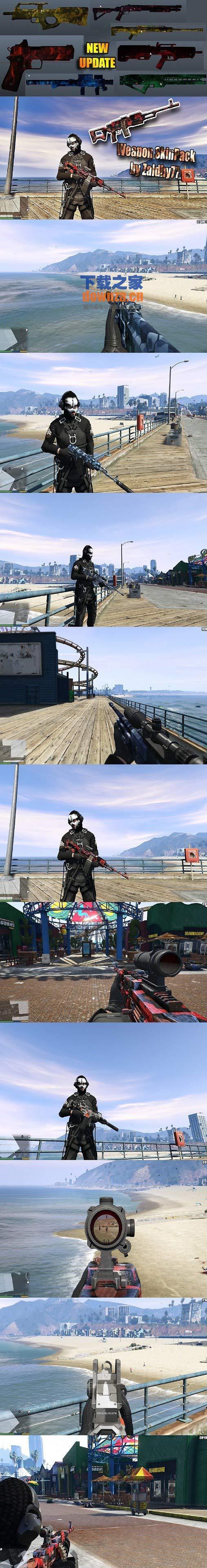 gta5新增枪支皮肤包MOD